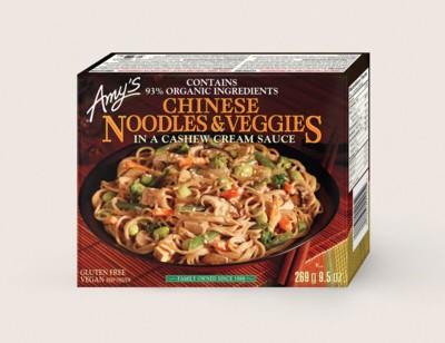 Gluten Free Chinese Noodles & Veggies/Sans Gluten Nouilles Chinoises Et Légumes hover image