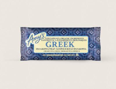 Greek Spanakopita Wrap/Sandwich roulé spanakopita hover image