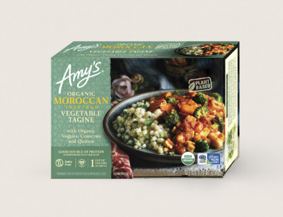 Organic Moroccan Inspired Vegetable Tagine hover image