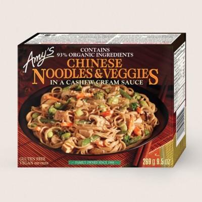 Gluten Free Chinese Noodles & Veggies/Sans Gluten Nouilles Chinoises Et Légumes