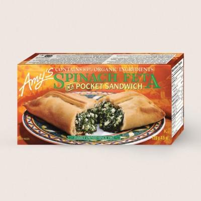 Spinach Feta in a Pocket Sandwich/Épinards Et Féta Dans Une Pochette Sandwich